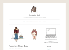translatingsloth.wordpress.com