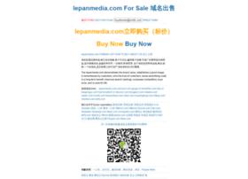 translation.lepanmedia.com