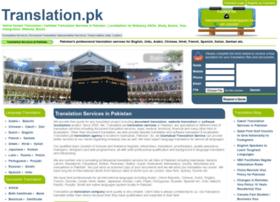 translation.pk
