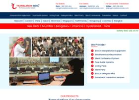 translationindia.com