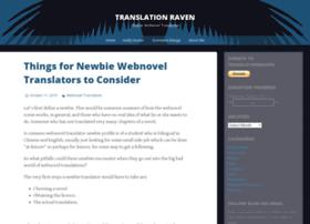 translationraven.wordpress.com