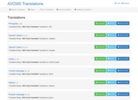 translations.avcms.net