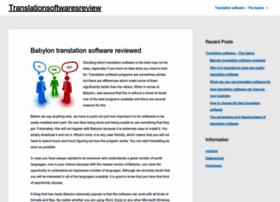 translationsoftwaresreview.com