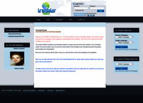 translatorfinder.com