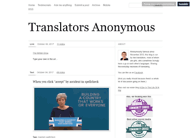 translatorsanonymous.tumblr.com