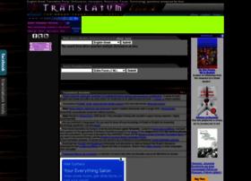 translatum.gr