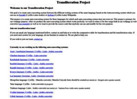 transliteration.kpr.eu