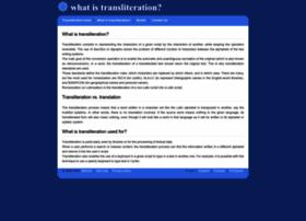 translitteration.com
