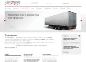 transmarket.ua
