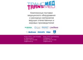 transmed.ru
