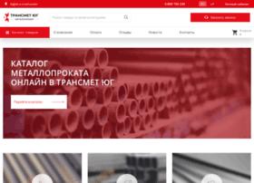 transmet.com.ua