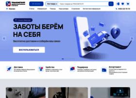 transmetall.ru