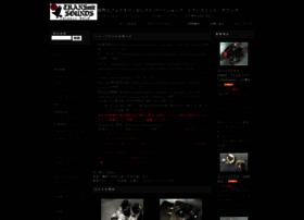 transmitsounds.com
