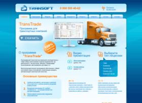 transoft.ru
