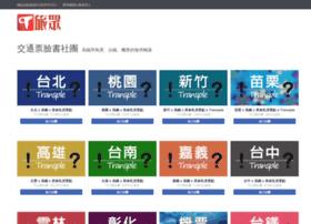 transple.com