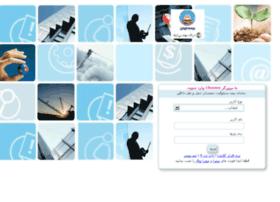 transport.iraninsurance.ir