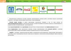 transport.logist-pro.ru