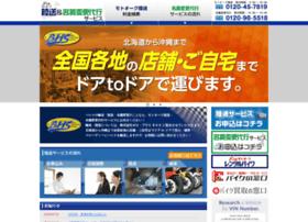transport.moto-auc.com