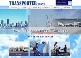 transporter-tokyo.com
