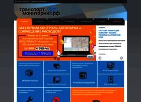 transportmonitoring.ru