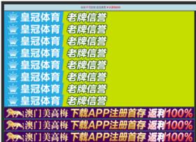 transporttheme.com