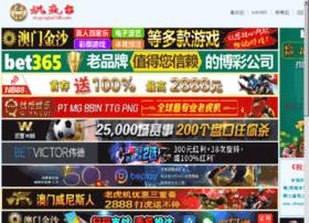 transtao.com
