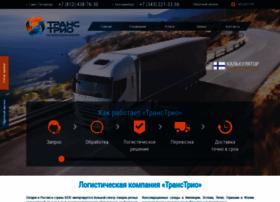 transtrio.ru