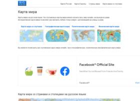 transugstroy.ru