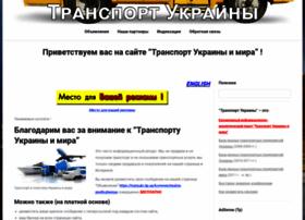 transukr.dp.ua