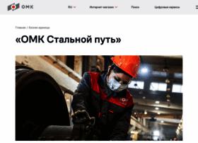 transvagonmash.ru