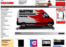 trat.ru