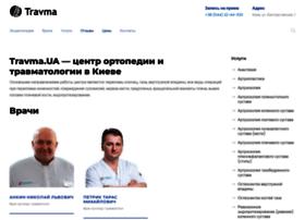 trauma.com.ua