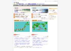travel-answer.ne.jp