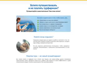travel-easy.ru