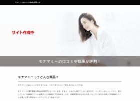 travel-kun.com