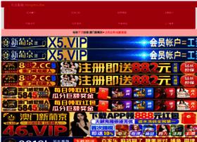 travel-leg.com