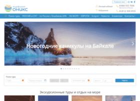 travel-oniks.ru