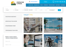 travel-r.ru