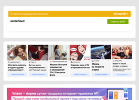 travel-tickets.ru