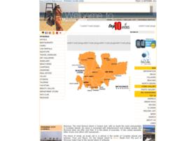 travel-to-mykonos.com
