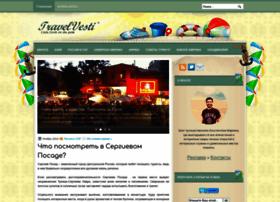 travel-vesti.ru