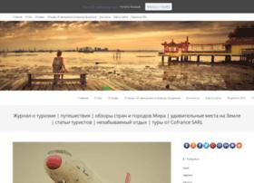 travel-vestnik.ru