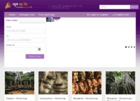 travel.cambodiaangkorair.com