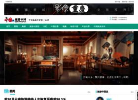 travel.china.com.cn