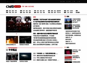 travel.china.com