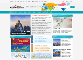 travel.cntv.cn