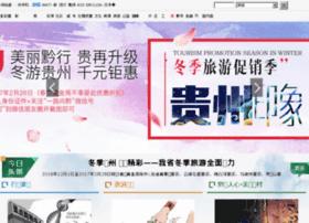 travel.gog.com.cn