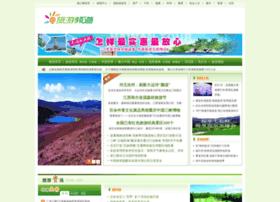 travel.hkwb.net