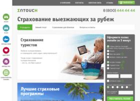 travel.in-touch.ru