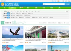 travel.manzuo.com